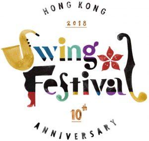 HongKong Swing Festival2018